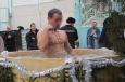 В исправительных учреждениях Астраханской области встретили Крещение Господне