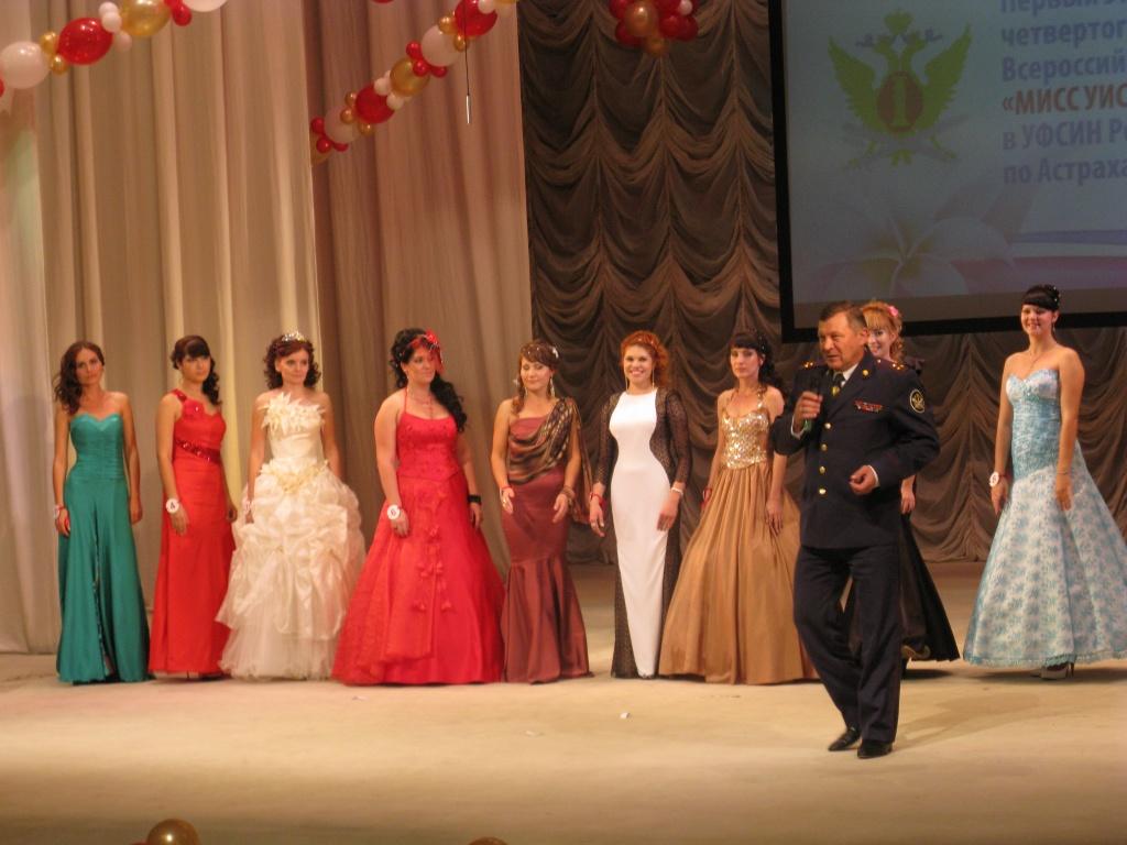Участницы конкурса мисс уис