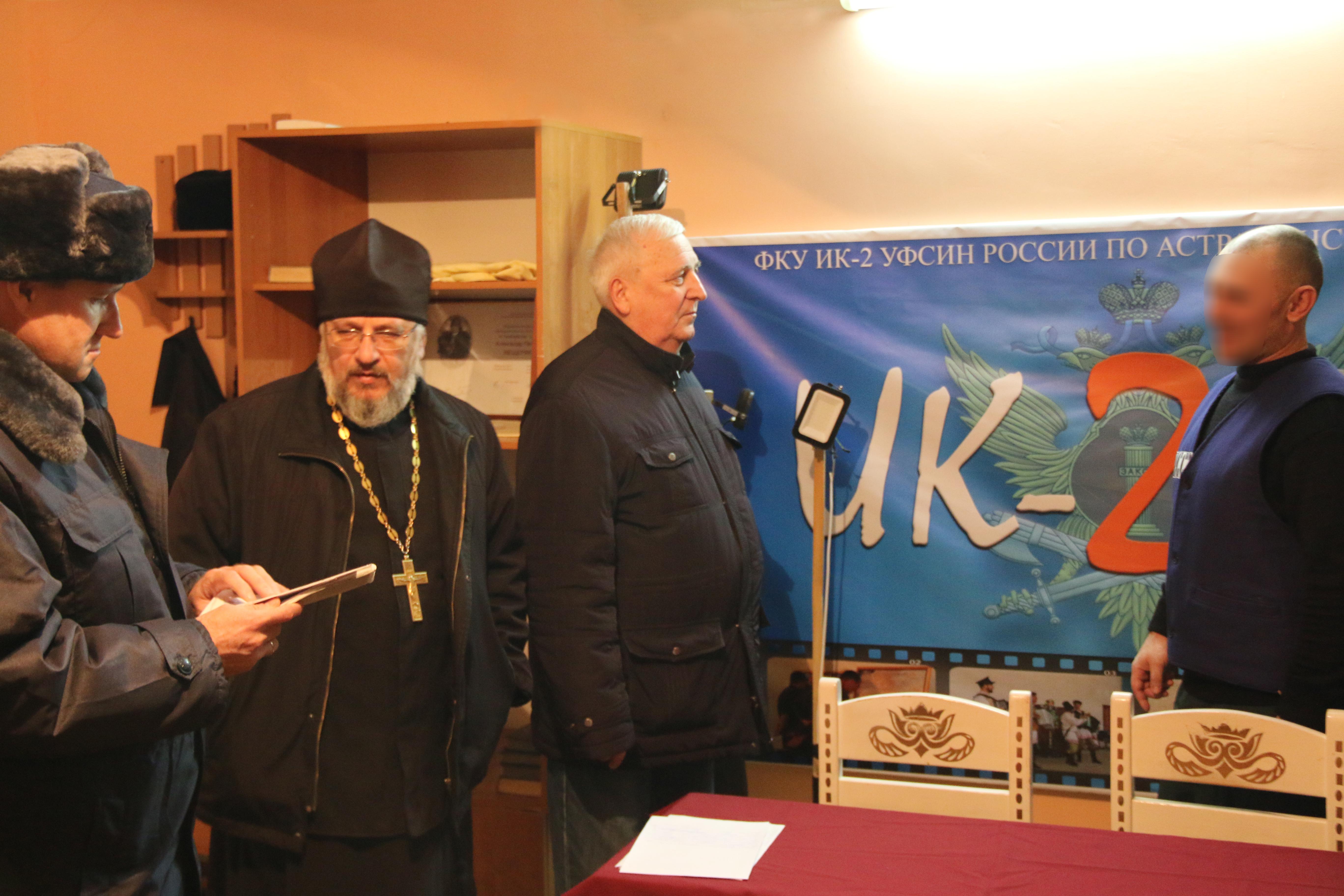 Члены Общественно-наблюдательной комиссии посетили исправительную колонию №2