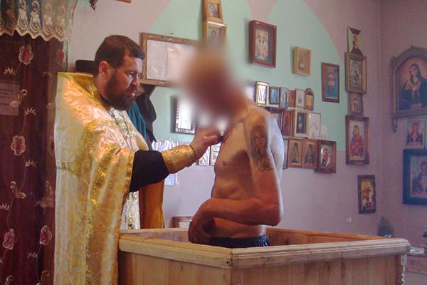 В исправительной колонии №2 осужденные приняли крещение