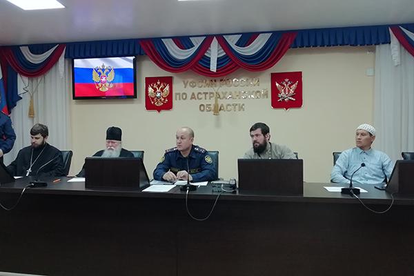 В УФСИН России по Астраханской области подвели итоги проведенной недели межрелигиозного диалога