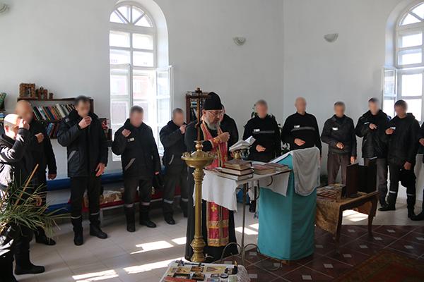 В УФСИН России по Астраханской области завершилась неделя молитвы